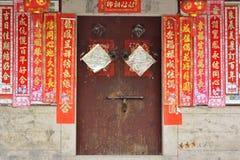 Πόρτα της παραδοσιακής κατοικίας στη νότια Κίνα Στοκ εικόνες με δικαίωμα ελεύθερης χρήσης