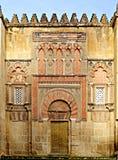 Πόρτα του μουσουλμανικού τεμένους Στοκ Εικόνες
