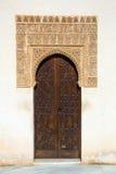 Πόρτα του προαυλίου Myrtles Alhambra Στοκ φωτογραφία με δικαίωμα ελεύθερης χρήσης