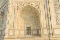 Πόρτα Mahal Taj Στοκ Φωτογραφίες