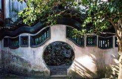 Πόρτα Yuan Yu στοκ εικόνες με δικαίωμα ελεύθερης χρήσης