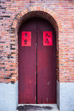 Πόρτες οικοδόμησης παραδοσιακού κινέζικου Στοκ φωτογραφία με δικαίωμα ελεύθερης χρήσης