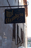 Πόρτο, Πορτογαλία, ιβηρική χερσόνησος, Ευρώπη Στοκ Φωτογραφίες