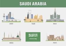 Πόλεις στη Σαουδική Αραβία διανυσματική απεικόνιση