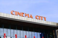 Πόλη κινηματογράφων Στοκ Εικόνες