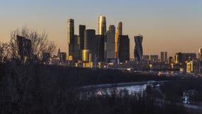 πόλη Μόσχα εμπορικών κέντρων Στοκ φωτογραφία με δικαίωμα ελεύθερης χρήσης