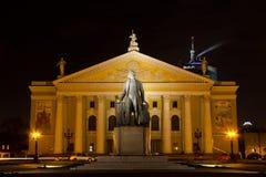 Πόλη νύχτας, Ρωσία, Chelyabinsk, θέατρο Στοκ φωτογραφία με δικαίωμα ελεύθερης χρήσης