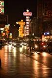 Πόλη της Κίνας της Ταϊλάνδης Στοκ εικόνες με δικαίωμα ελεύθερης χρήσης
