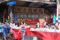 Πόλη της Κίνας Στοκ φωτογραφία με δικαίωμα ελεύθερης χρήσης