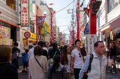 Πόλη της Κίνας Yokohama Στοκ φωτογραφίες με δικαίωμα ελεύθερης χρήσης
