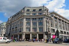Πόλη της Nike, Λονδίνο, UK Στοκ φωτογραφία με δικαίωμα ελεύθερης χρήσης