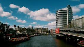 Πόλη του Άμστερνταμ Στοκ φωτογραφία με δικαίωμα ελεύθερης χρήσης