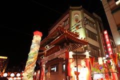 Πόλη του Ναγκασάκι Κίνα στη νύχτα Στοκ Εικόνα
