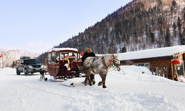 Πόλη χιονιού της Κίνας Στοκ εικόνες με δικαίωμα ελεύθερης χρήσης