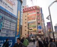 Πόλη Akihabara Στοκ Φωτογραφία