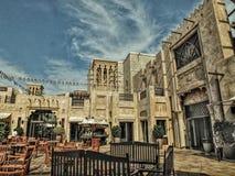 Πόλη Al jumeirah Στοκ φωτογραφίες με δικαίωμα ελεύθερης χρήσης