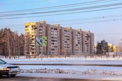 πόλη Angarsk χειμώνας 32 Στοκ Φωτογραφία