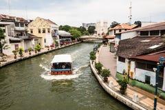 Πόλη Melaka Στοκ φωτογραφία με δικαίωμα ελεύθερης χρήσης