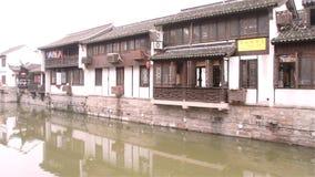 Πόλη Nanshan στην Κίνα απόθεμα βίντεο