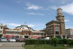Πόλη Ploiesti Στοκ Εικόνα
