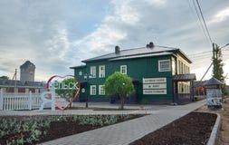 Πόλη Velsk Στοκ Φωτογραφίες