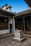 Πόλη Wuxi Huishan Jiangsu Στοκ εικόνες με δικαίωμα ελεύθερης χρήσης