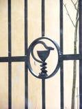 πύλες Στοκ φωτογραφία με δικαίωμα ελεύθερης χρήσης