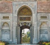 Πύλη εισόδων στο πάρκο Sultanahmet κοντά στο παλάτι Topkapi στη Ιστανμπούλ Τουρκία Στοκ φωτογραφίες με δικαίωμα ελεύθερης χρήσης