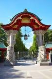 Πύλη ζωολογικών κήπων του Βερολίνου Στοκ Φωτογραφία