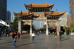 Πύλη παραδοσιακού κινέζικου Στοκ Φωτογραφίες