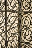 Πύλη σιδήρου Στοκ Φωτογραφίες