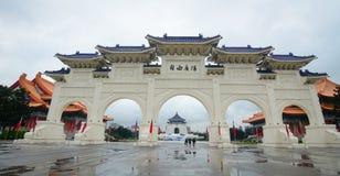 Πύλη του τετραγώνου ελευθερίας στη Ταϊπέι, Ταϊβάν Στοκ Φωτογραφία