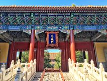 Πύλη Dacheng στοκ εικόνες με δικαίωμα ελεύθερης χρήσης