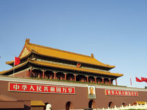 Πύλη Tiananmen στοκ φωτογραφία με δικαίωμα ελεύθερης χρήσης