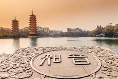 Πύργοι ήλιος-φεγγαριών Guilin Στοκ Φωτογραφίες