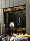 Πύργος ατού στη Νέα Υόρκη Στοκ φωτογραφίες με δικαίωμα ελεύθερης χρήσης