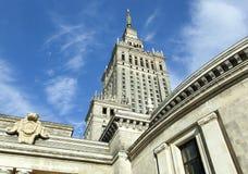Πύργος δώρων του Στάλιν ` s Στοκ Εικόνα
