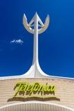 Πύργος επικοινωνιών Montjuic, Βαρκελώνη, Ισπανία Στοκ Εικόνες
