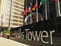 Πύργος διαθηκών στο Σικάγο στοκ φωτογραφία με δικαίωμα ελεύθερης χρήσης