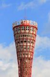 Πύργος λιμένων του Kobe με τον όμορφο ουρανό Στοκ Εικόνες