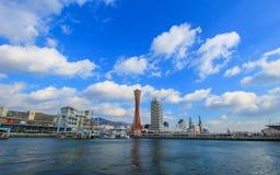 Πύργος λιμένων του Kobe με τον όμορφο ουρανό Στοκ Φωτογραφίες