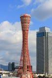Πύργος λιμένων του Kobe με τον όμορφο ουρανό Στοκ Φωτογραφία