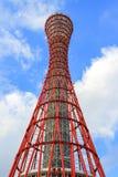 Πύργος λιμένων του Kobe στο πάρκο Meriken, Ιαπωνία Με τον όμορφο ουρανό Στοκ Εικόνες