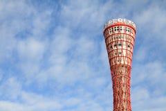Πύργος λιμένων του Kobe στο Kobe, Hyogo Στοκ φωτογραφίες με δικαίωμα ελεύθερης χρήσης