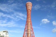 Πύργος λιμένων του Kobe στο Kobe, Hyogo Στοκ Εικόνα