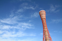 Πύργος λιμένων του Kobe στο Kobe, Hyogo Στοκ Φωτογραφία