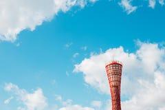 Πύργος λιμένων του Kobe στο πάρκο Meriken, Ιαπωνία Στοκ Εικόνες
