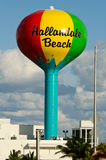 Πύργος νερού παραλιών Hallandale στοκ φωτογραφία με δικαίωμα ελεύθερης χρήσης