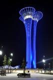 Πύργος παρατήρησης EXPO Antalya Στοκ εικόνες με δικαίωμα ελεύθερης χρήσης