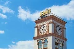 Πύργος ρολογιών με τη λέξη Kyiv σε Ουκρανό στον κύριο σταθμό railwat σε Kyiv, η πρωτεύουσα της Ουκρανίας Στοκ φωτογραφία με δικαίωμα ελεύθερης χρήσης